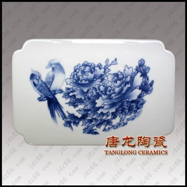 陶瓷瓷片 4