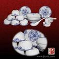 景德镇陶瓷餐具 1
