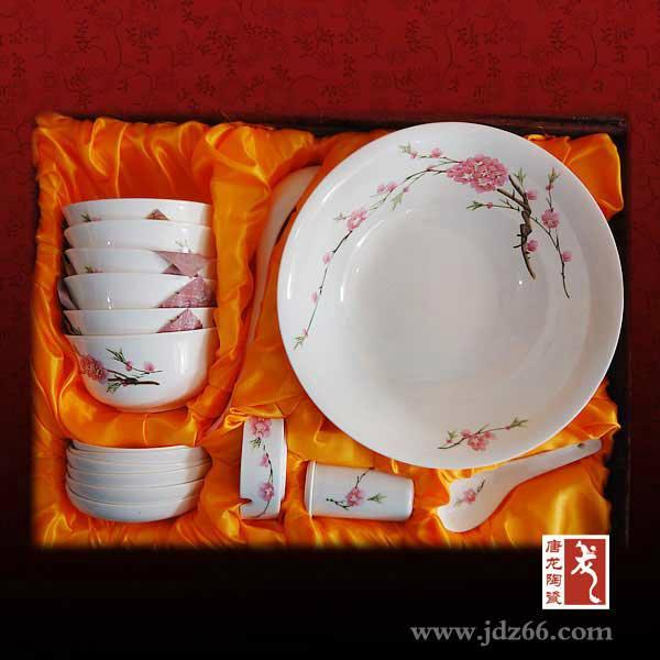 景德镇陶瓷餐具 3