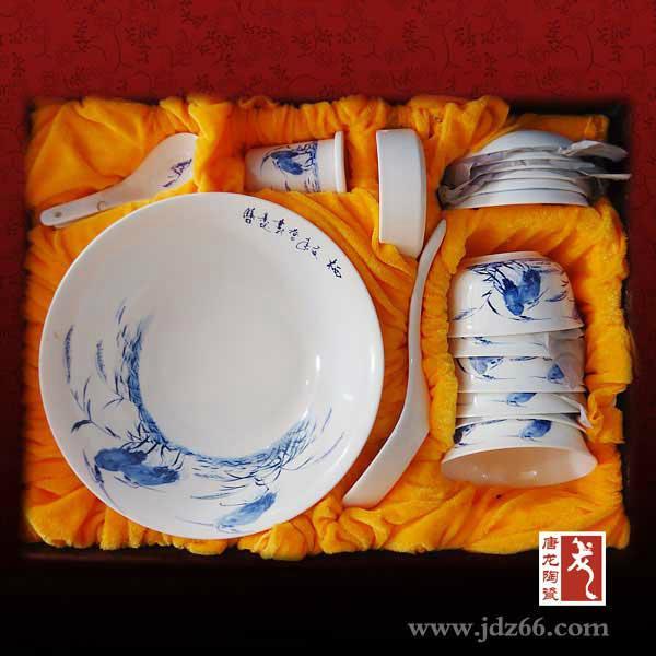 景德镇陶瓷餐具 4