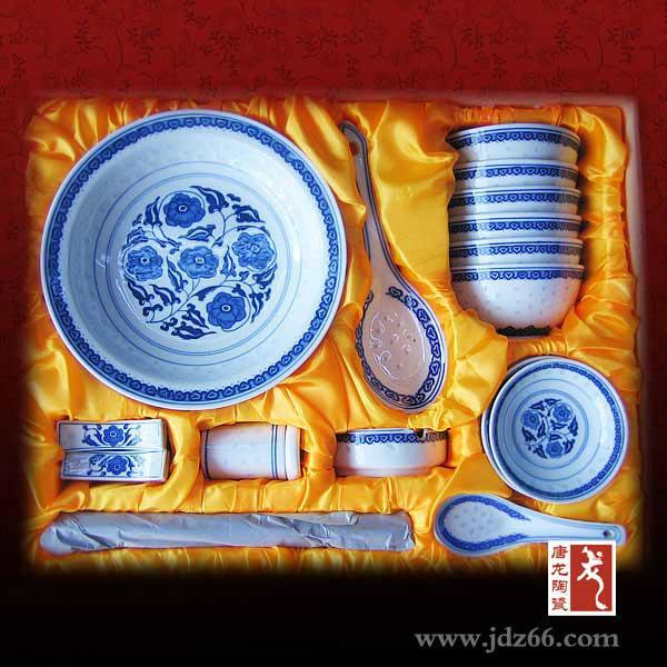景德镇陶瓷餐具 5