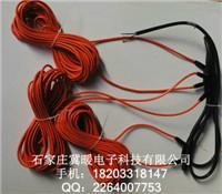 河南优质碳纤维发热线