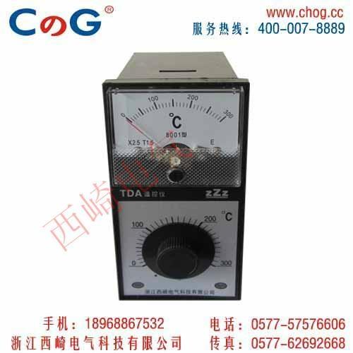 溫控儀TDA-8001 TDA-8002指針溫控器 1