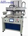 高精电动式丝印机 1