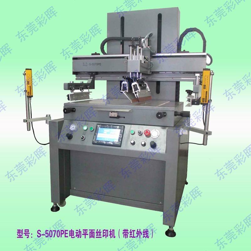 伺服垂直丝印机 1