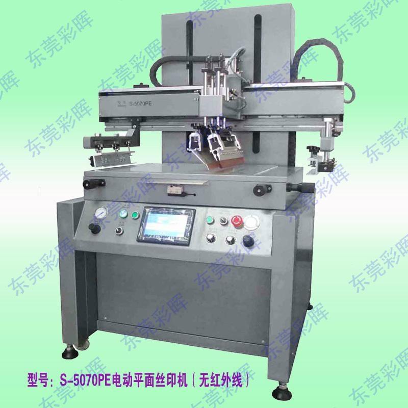 伺服垂直丝印机 3
