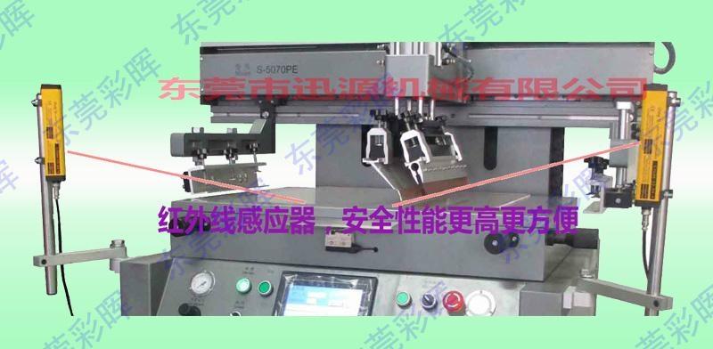 伺服垂直丝印机 4
