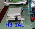 手机镜片丝印机 4