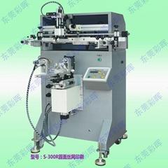 圆面网印机