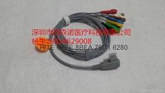 迪姆HDMI 七導聯