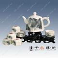 墨彩陶瓷茶具加盟