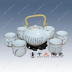 手绘粉彩陶瓷茶具