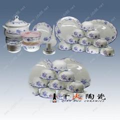 禮品陶瓷餐具套裝