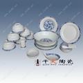 创意家用青花陶瓷餐具