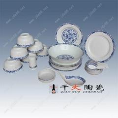 創意家用青花陶瓷餐具