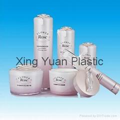 Acrylic Airless Bottles Lotion Bottles Set Cosmetic Bottles