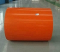 Hot rolled steel price of galvanized plate coil steel sheet 4