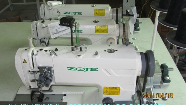 ZOJE Three Head Weft Hair Sewing Machine For Wig ZOJESLJ China Fascinating Hair Sewing Machine