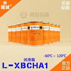 飼料廠L-XBCHA1潤滑脂隆城漳州隆城廠家直銷