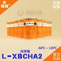 核电厂L-XBCHA2大型轴承润滑脂重庆隆城销售价格 2