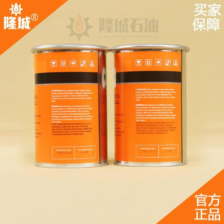 核电厂L-XBCHA2大型轴承润滑脂重庆隆城销售价格 4