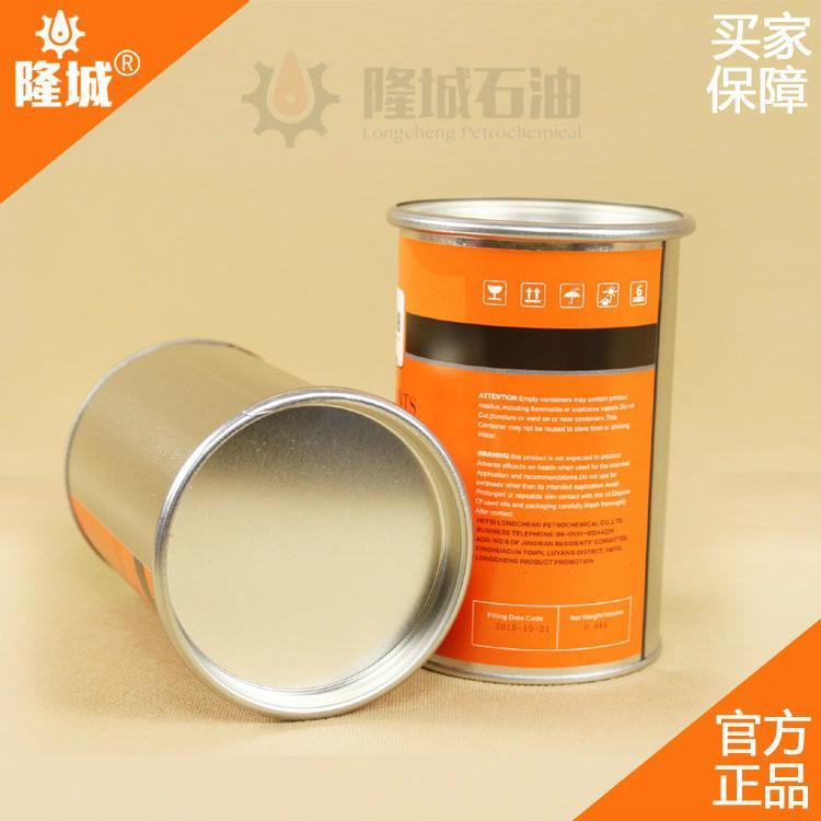 核电厂L-XBCHA2大型轴承润滑脂重庆隆城销售价格 3