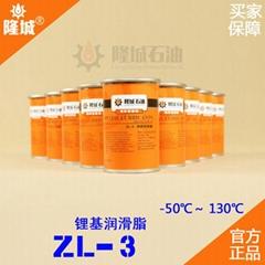 机电厂ZL-3合成锂基润滑脂郑州隆城直供