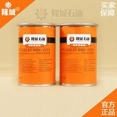 制煙廠ZL-2H鋰基脂松原隆城專供