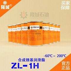 铸造厂ZL-1H合成锂基润滑脂贵阳隆城厂家直销