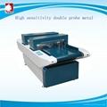 纺织品专用检针机 2