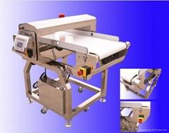 Industry Food Inspection Metal Detector