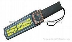 Handhold metal detector