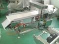 自动翻板剔除型金属探测器 2