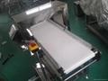 自动翻板剔除型金属探测器 4