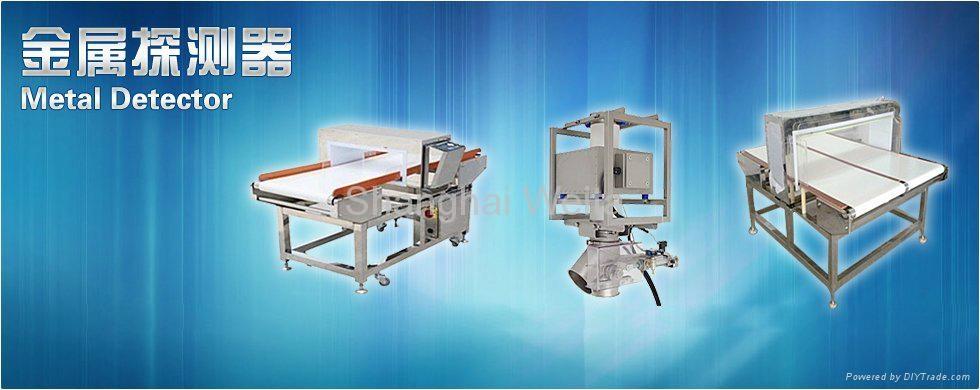 YM-5010全金屬探測器 3