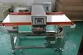 YM-5010全金屬探測器 4