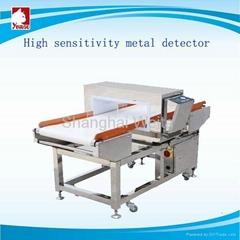 Various Food Processing Metal Detector