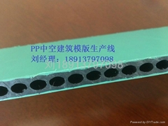 Three co-extruded PP hollow building templates production line