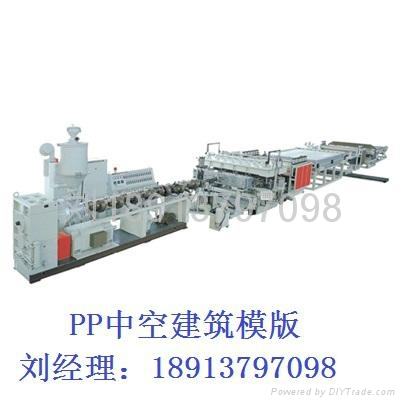 Three co-extruded PP hollow building templates production line 4