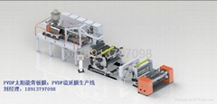 PVDF sheet extrusion production line equipment