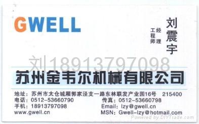 TPO waterproofing membrane production line 4