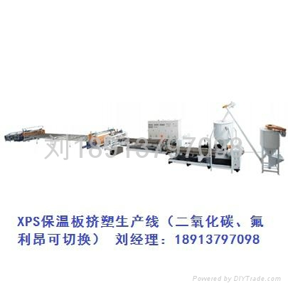 XPS insulation board extrusion production line  1