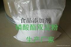 磷酸酯双淀粉