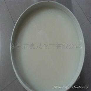 水性丙烯酸乳液水性丙烯酸樹脂 4