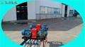 三螺杆泵HSNH120-50可
