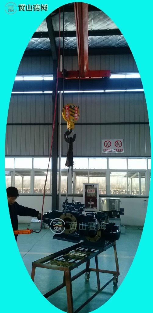HSN660-44N三螺杆泵熱軋機機組潤滑油泵 1