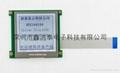 LCD液晶屏HTM160160