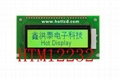 LCD液晶屏中文字库12232