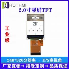 2寸豎屏240*320分辨率MCU接口高亮TFT彩屏