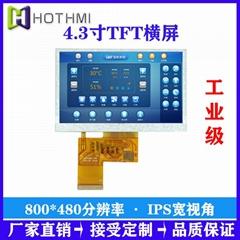 4.3寸高清TFT彩屏IPS視角800*480分辨率